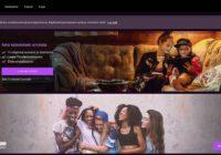 Telian TV-sisällöntuotanto keskitettiin uuteen yksikköön – MTV valjastaa koneistonsa Liiga-huuman nostattamiseksi